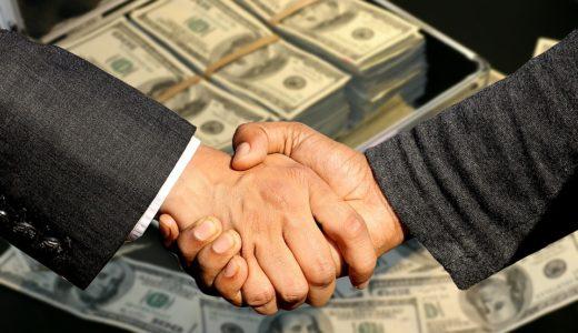 【モンゴル】オフィスや不動産の契約方法と注意点を解説【体験談あり】